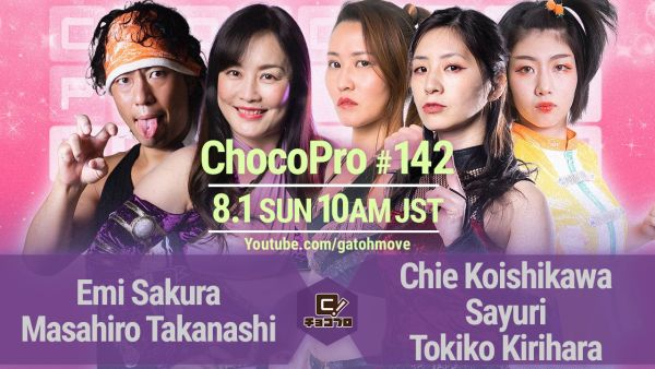 ChocoPro 142
