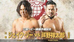 Jake Lee vs. Shotaro Ashino