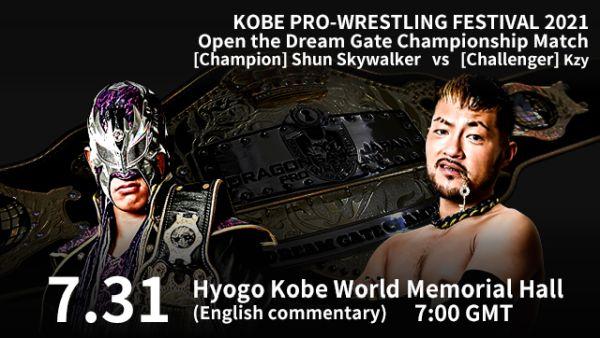Kobe Pro Wrestling Festival Shun Skywalker KZY