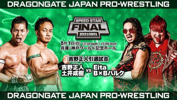 Kobe Pro Wrestling Festival Day 2