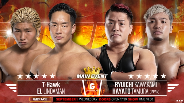 G PROWRESTLING Version 3 Main Event Graphic