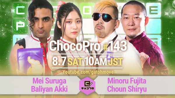 ChocoPro #143