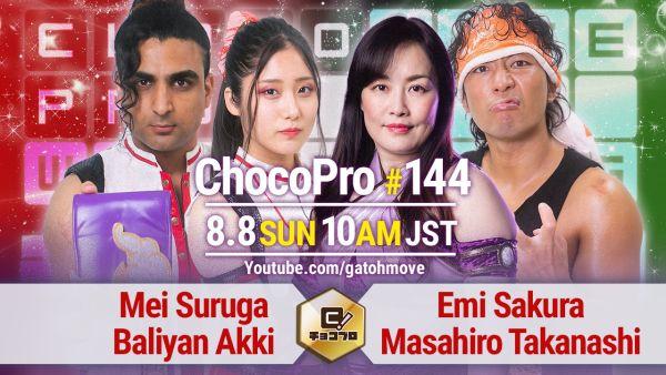 ChocoPro #144