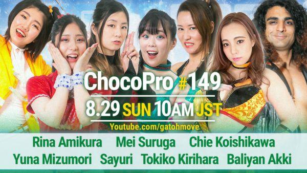 ChocoPro 149