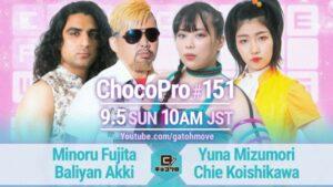 ChocoPro 151