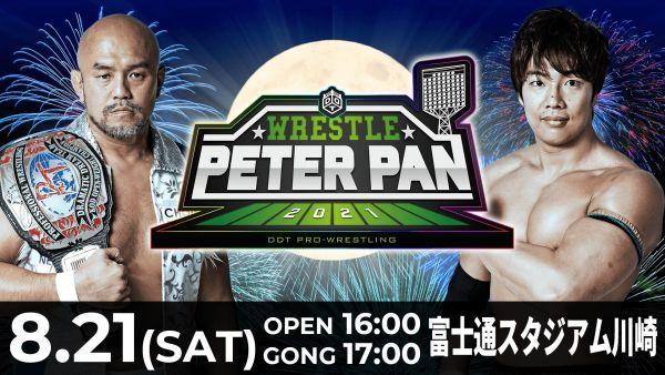 DDT Wrestle Peter Pan 2021