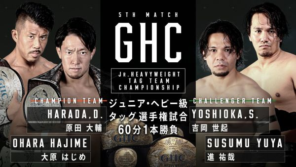 STINGER GHC Junior Heavyweight Tag Team Championship