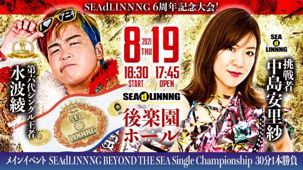SEAdLINNNG 6th Anniversary Main Event
