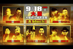 G1 Climax 31 Day 1