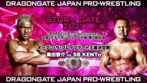 Keisuke Okuda vs SB KENTo