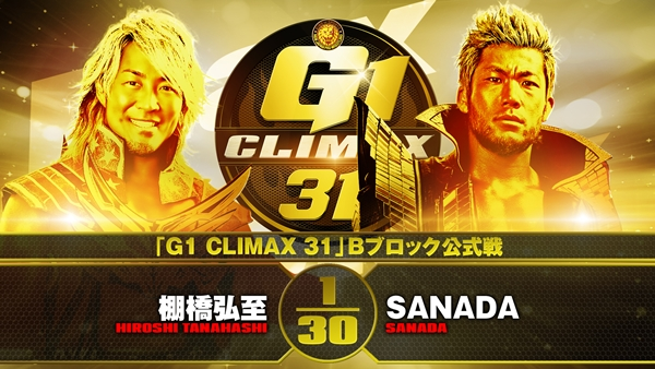G1 Climax 31 Day 8 Main Event Graphic
