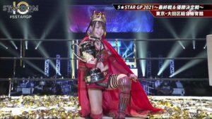 Syuri 5 STAR Grand Prix