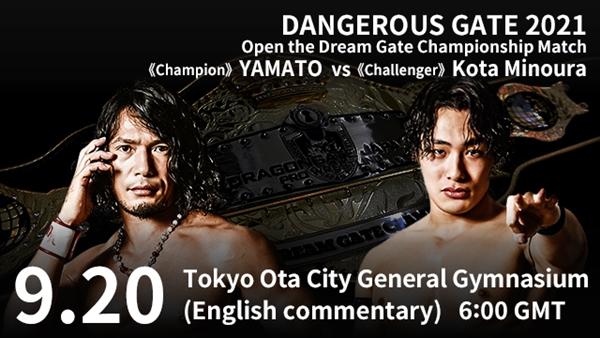Dangerous Gate 2021: YAMATO vs Kota Minoura Graphic