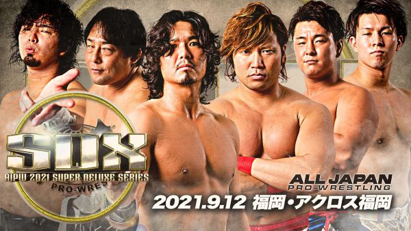 AJPW Super Deluxe Series 2021