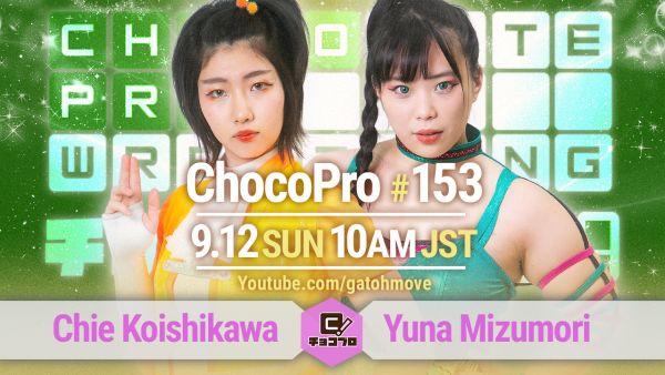 ChocoPro 153