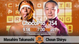 ChocoPro 154