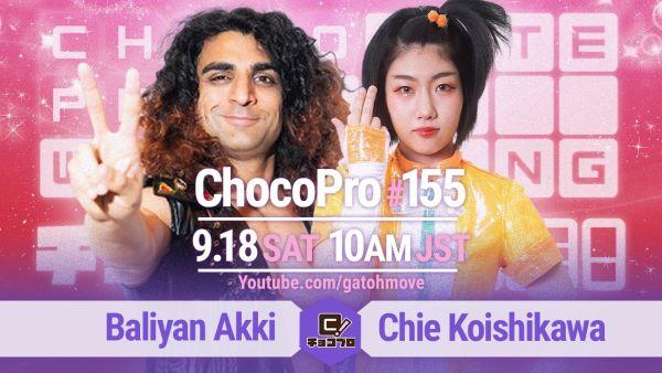 ChocoPro 155