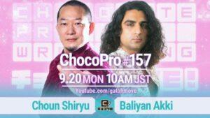 ChocoPro 157