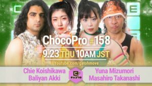 ChocoPro 158