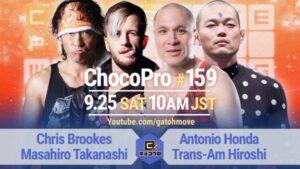 ChocoPro 159