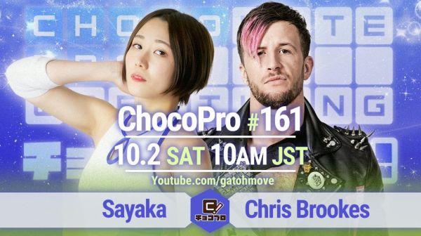 ChocoPro 161