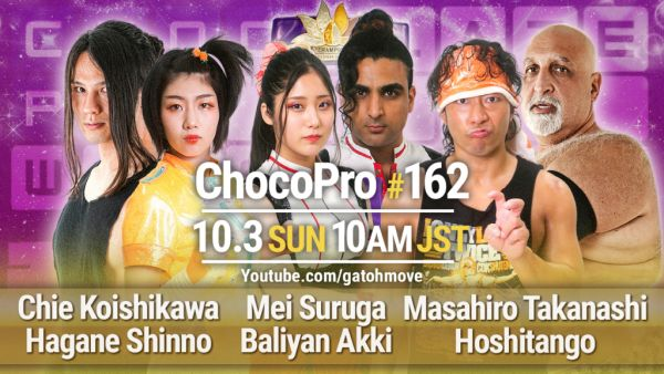 ChocoPro 162