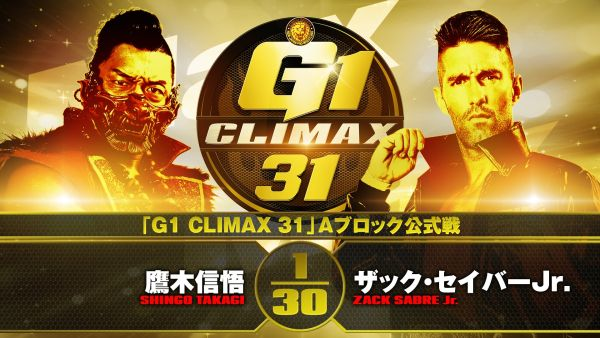 G1 Climax 31 Day 3