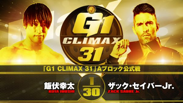 G1 Climax 31 Day 5