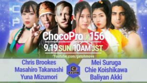 ChocoPro 156