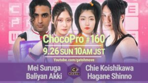 ChocoPro #160