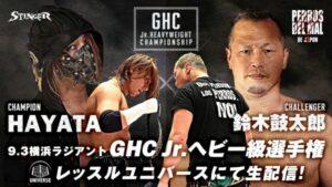 HAYATA vs Kotaro Suzuki