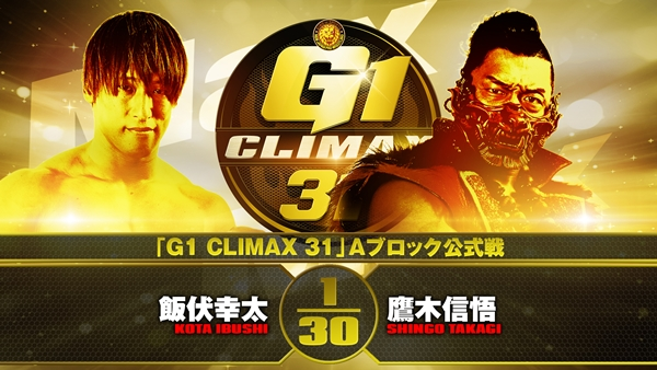 Kartu G1 Climax Day 9 (10/3/21)