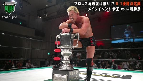 Katuhiko Nakajima wins n-1 Victory