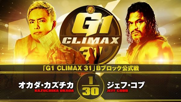 Tarjeta final G1 Climax 31 B Block (20/10/21)