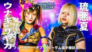Ruaka vs Unagi Syaka Future of Stardom Championship Match