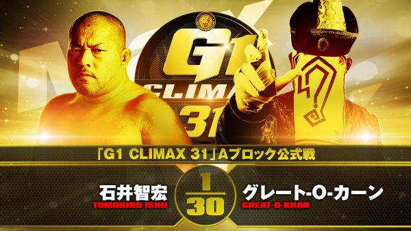 G1 Climax 31 Day 11