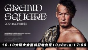Grand Square 2021 - Pro Wrestling NOAH
