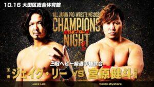 Jake Lee vs Kento Miyahara AJPW Champions Night 2