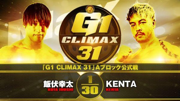 NJPW G1 Climax 31 – Finales del bloque A (18/10/21)