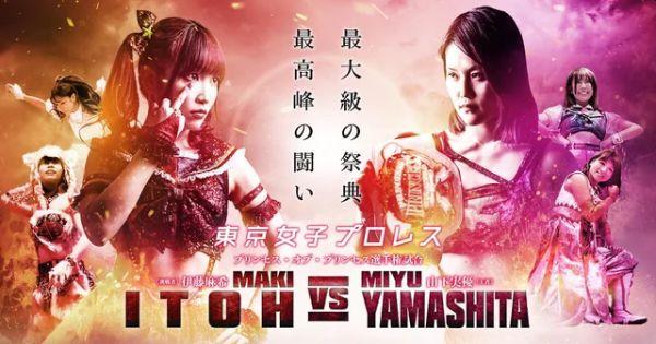 TJPW Wrestle Princess II