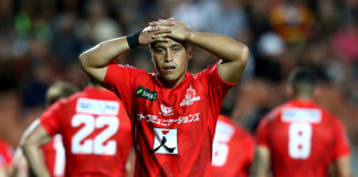 It is Sayonara to the Sunwolves Super Rugby franchise in 2021