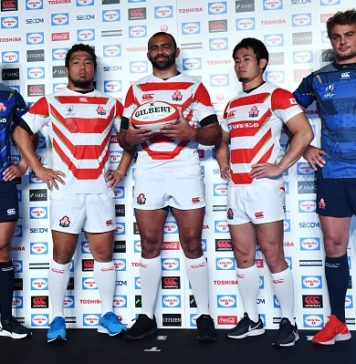 Japan Rugby World Cup set to go off with a Bang