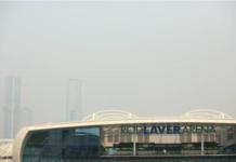 Rod Laver Arena Australian Open