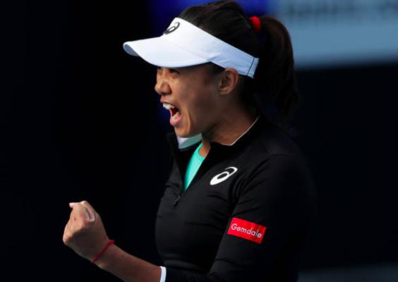 Shuai Zhang WTA Hobart International